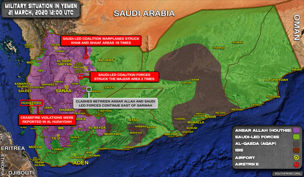 Military Situation In Yemen On March 21, 2020 (Map Update)