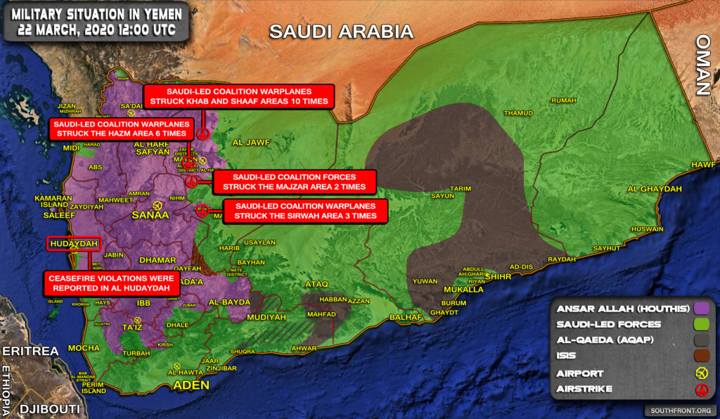Military Situation In Yemen On March 22, 2020 (Map Update)