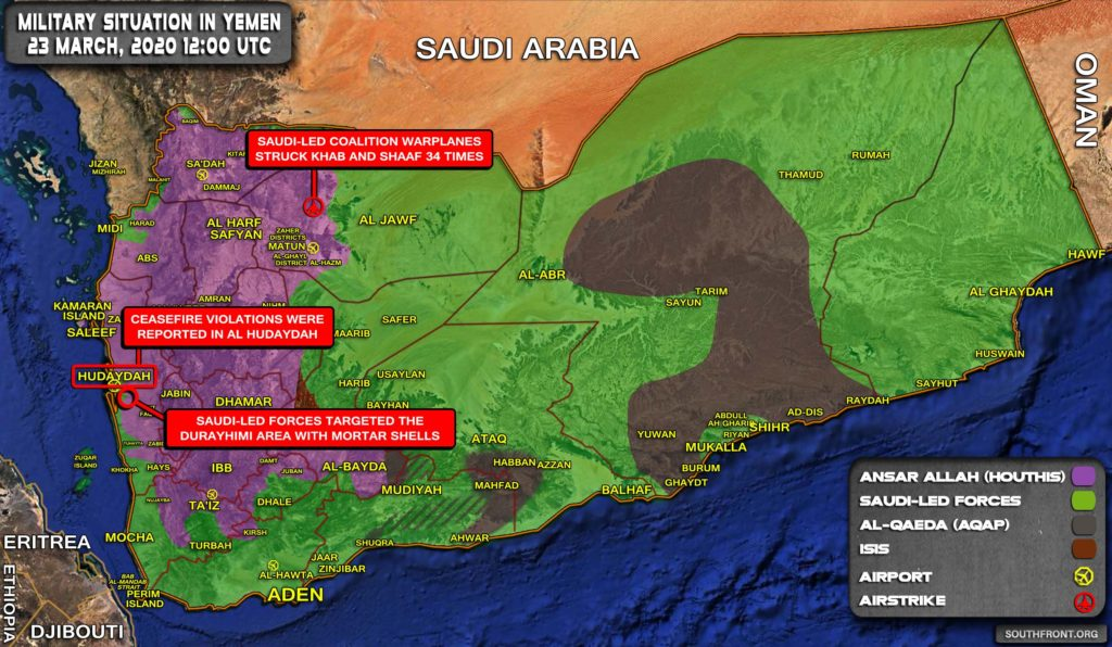 Military Situation In Yemen On March 23, 2020 (Map Update)