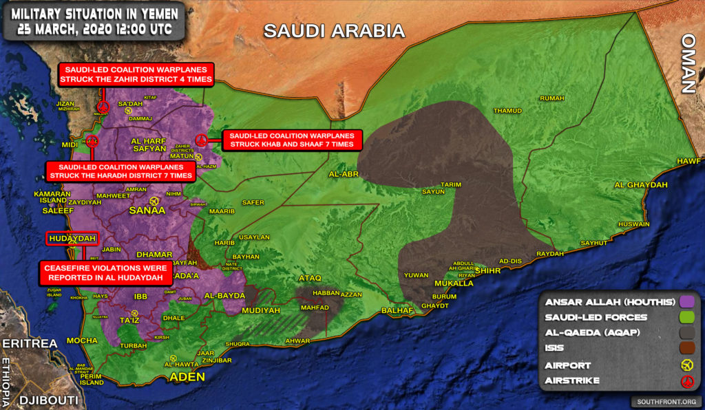 Military Situation In Yemen On March 25, 2020 (Map Update)