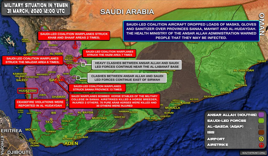 Military Situation In Yemen On March 31, 2020 (Map Update)