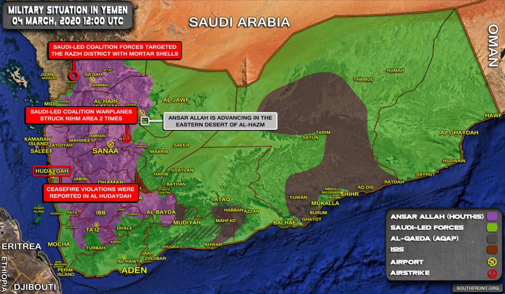 Military Situation In Yemen On March 4, 2020 (Map Update)
