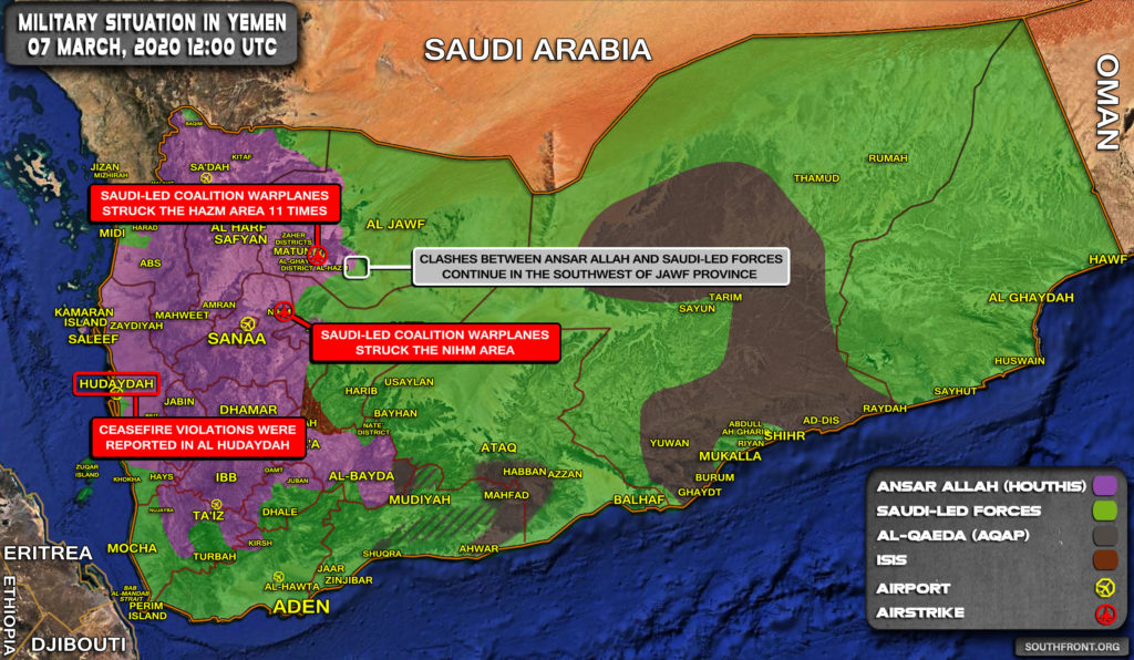 Military Situation In Yemen On March 7, 2020 (Map Update)