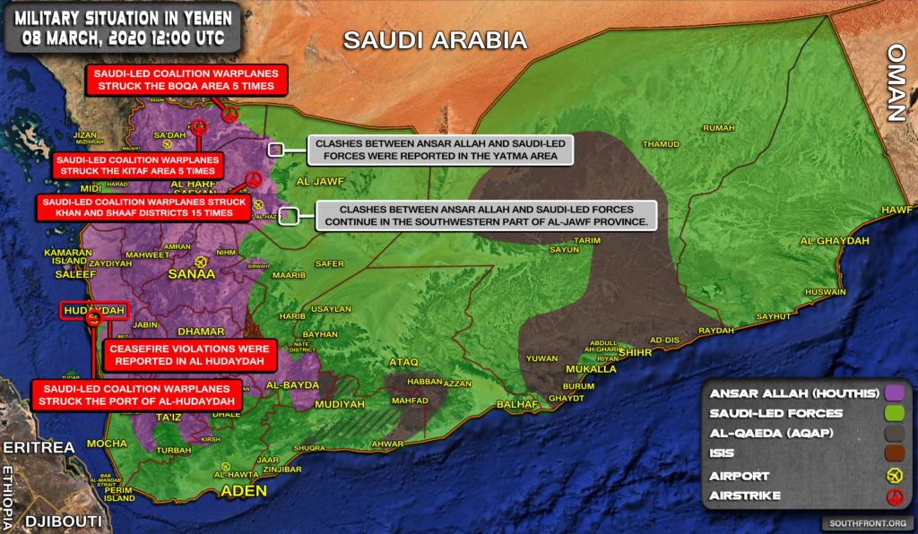 Military Situation In Yemen On March 8, 2020 (Map Update)