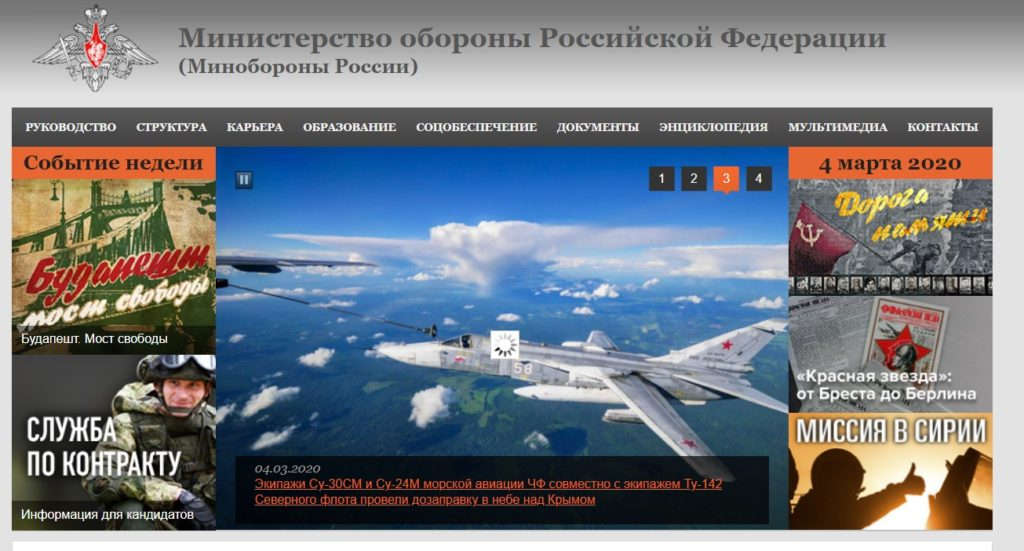Website Of Russian Defense Ministry Came Under Cyber-Attack