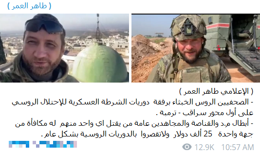 Hay'at Tahrir Al-Sham Chief Propagandist Offers Bounty For Killing Russian Journalists