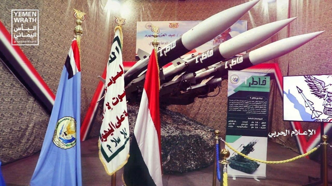 Houthis Launch Missiles At Saudi-led Coalition Aerial Formation Over Central Yemen