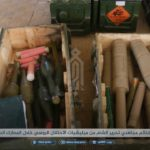 HTS Showcases Anti-Tank Guided Missiles Captured From Syrian Army (Photos)