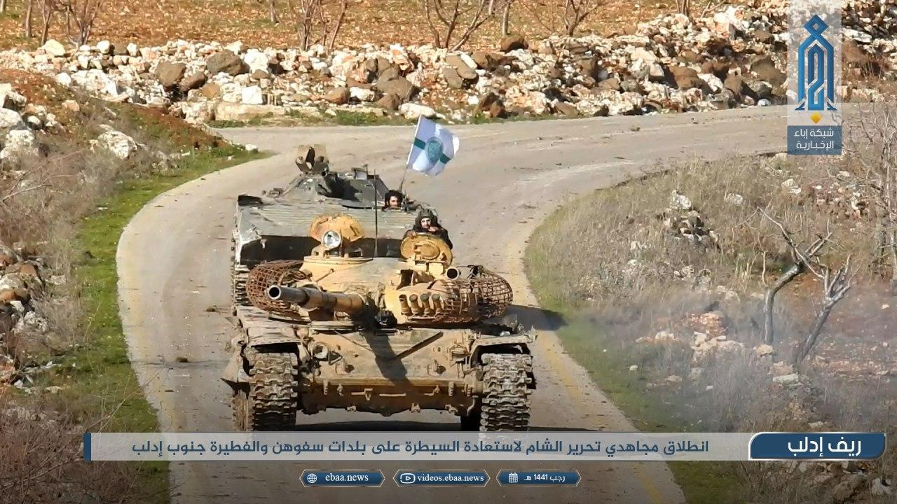 Turkish-Backed Militants Advance In Southern Idlib, Despite Fierce Resistance By Syrian Army (Photos)