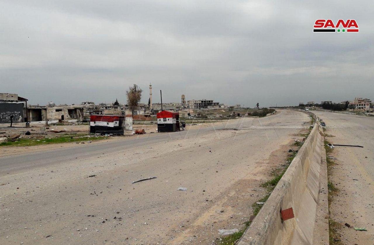 SANA Release New Photos From Saraqib City