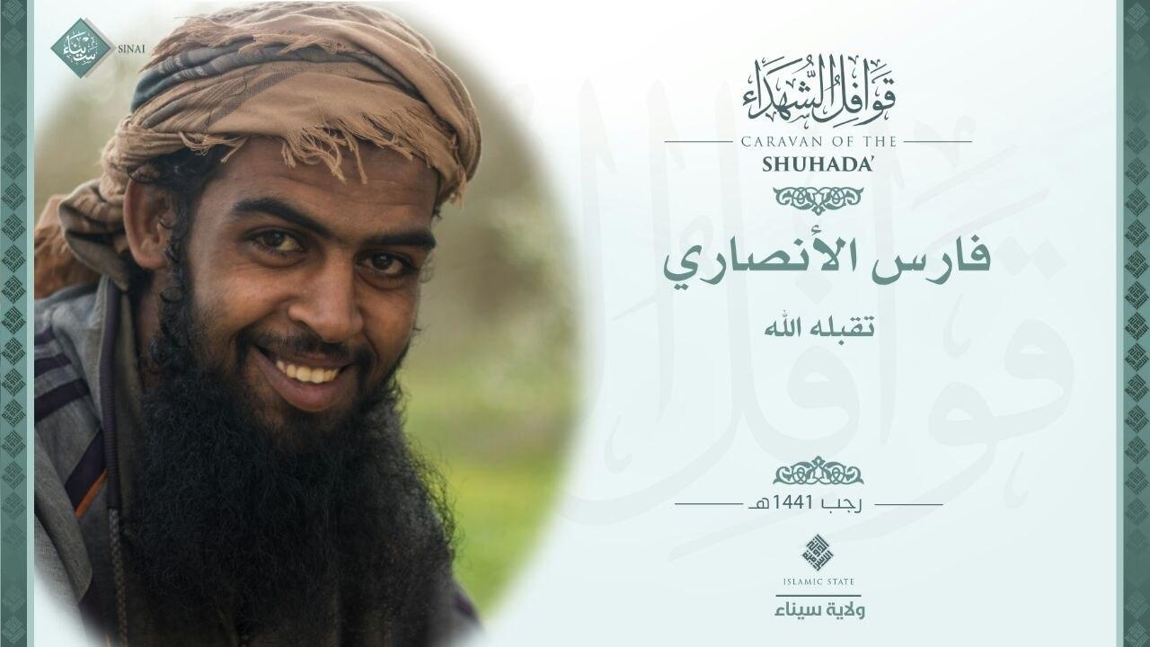 Prominent ISIS Commander Eliminated In Egypt's Sinai