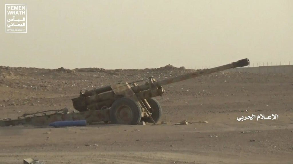 In Photos: Houthis Captured Large Number Of Battle Tanks, Armoured Vehicles, Artillery From Saudi-backed Forces