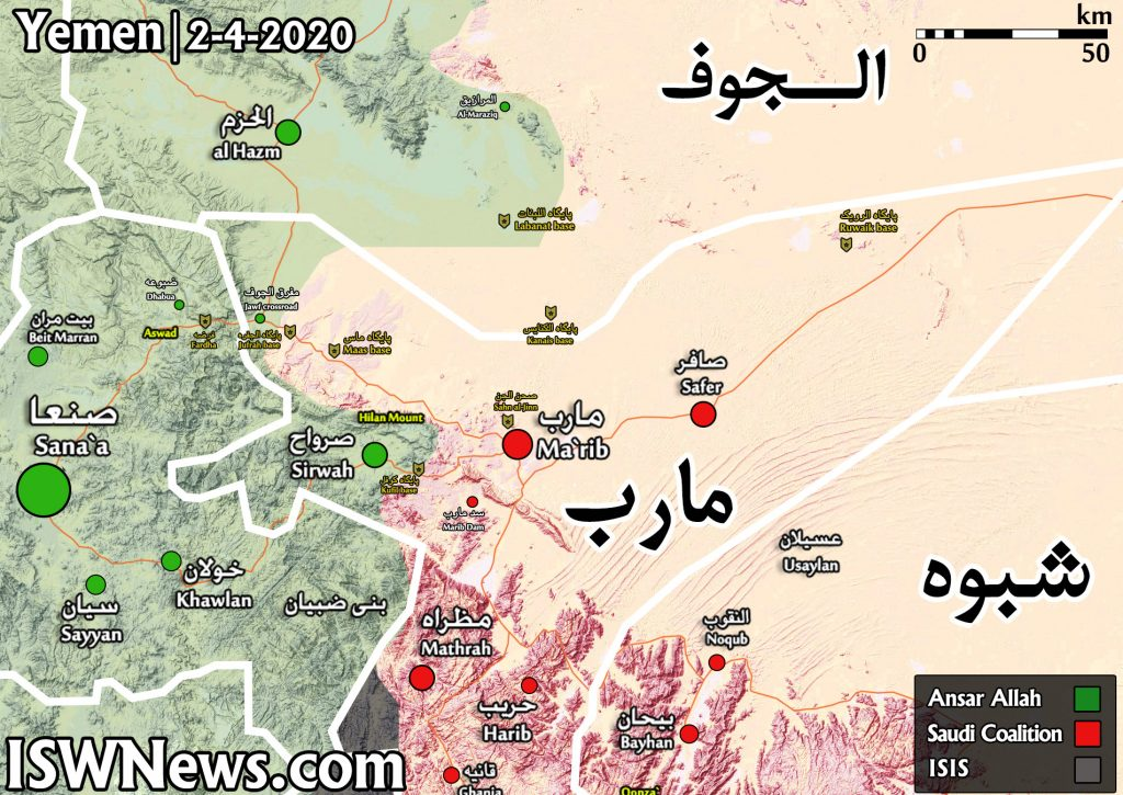 Ansar Allah Is Advancing On Positions Of Saudi-backed Forces Near Marib City (Map Update)