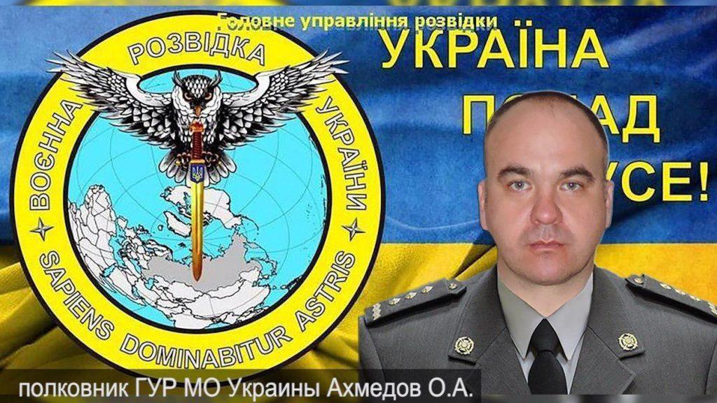 FSB Foiled Ukrainian Intelligence's Plot To Carry Out Terrorist Attacks In Crimea