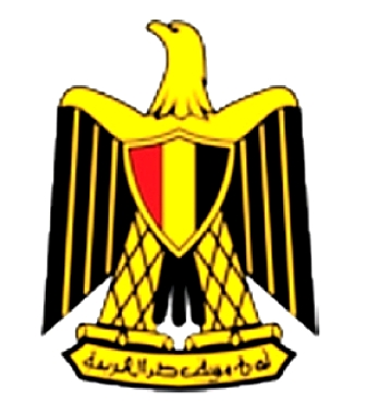 The Armed Forces of the Arab Republic of Egypt