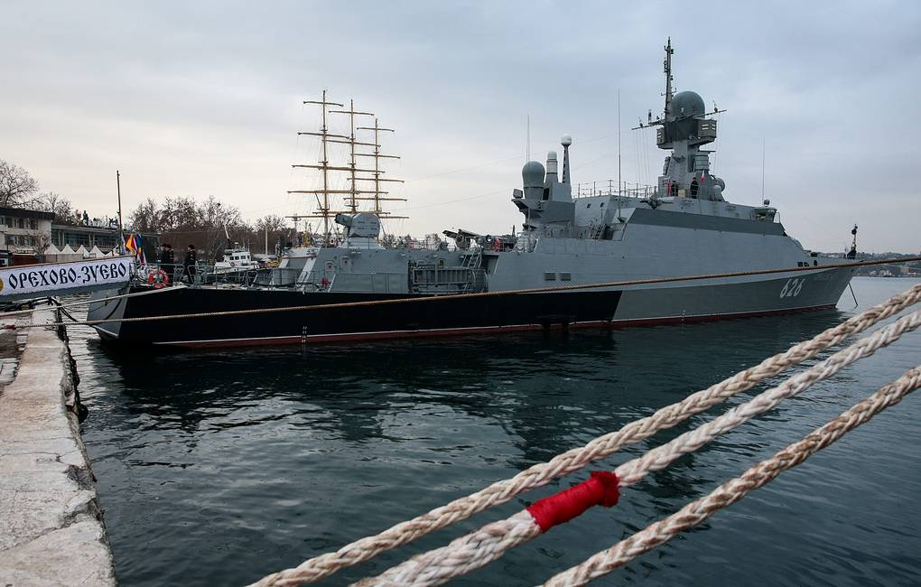 Russian Navy Warship Transiting Black Sea Straits To Join Mediterranean Squadron