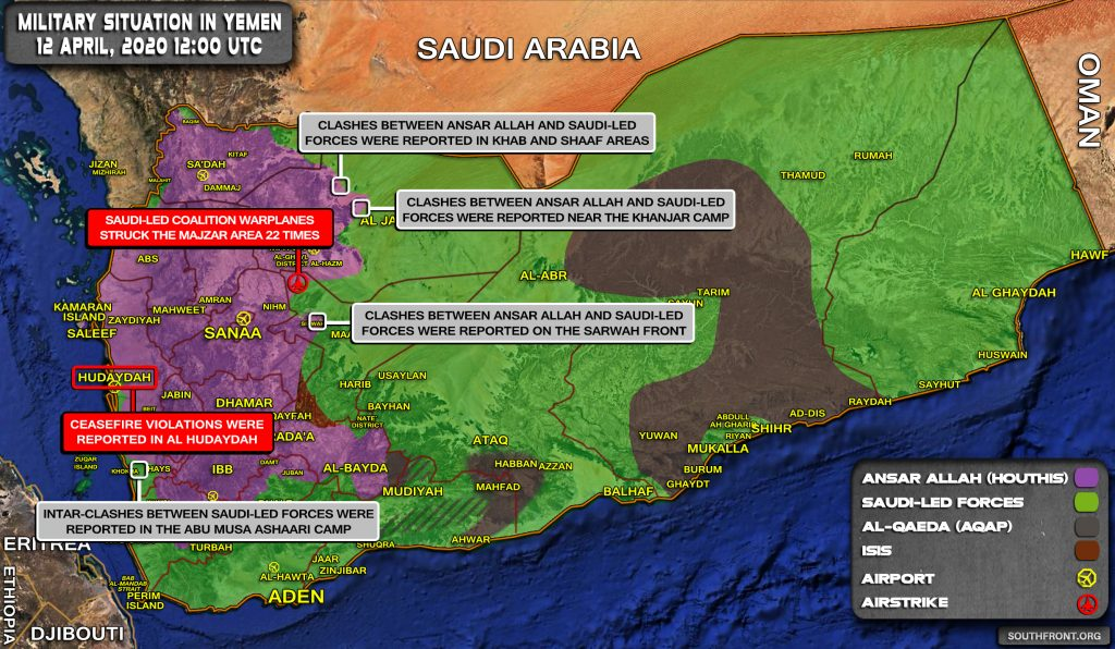 Military Situation In Yemen On April 12, 2020 (Map Update)