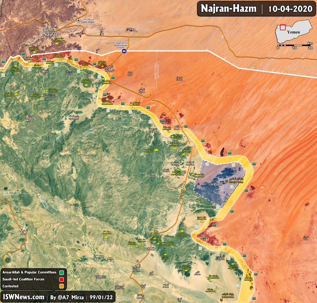 In Map: Ansar Allah Retook Khanjar Camp From Saudi-led Forces In Northern Yemen