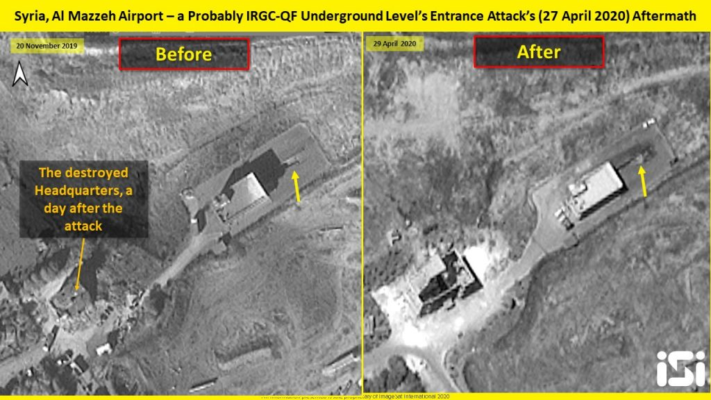Satellite Images: Impact Of April 27 Israeli Strike On al-Mazzeh Airport Near Damascus