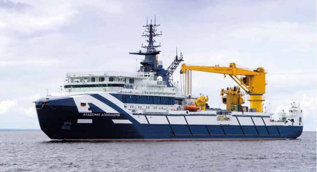 "Russia's Project 20183 Akademik Aleksandrov Research Vessel Comissioned In ""Solemn Ceremony"""
