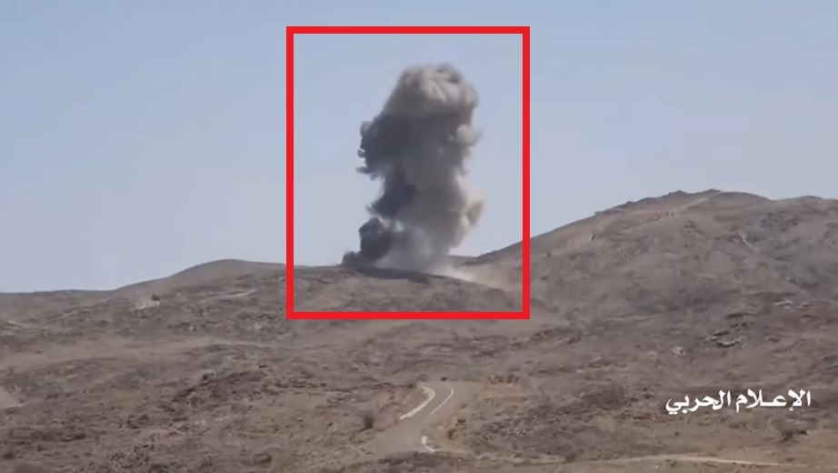 Heavy Clashes Erupt Between Ansar Allah And Saudi-led Forces In Yemen's Bayda Province (Video, Map)