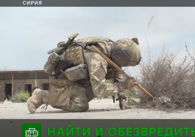 Russian Combat Engineers Started Removing IEDs, Ammunition In Ramoon Area At Aleppo City (Video)