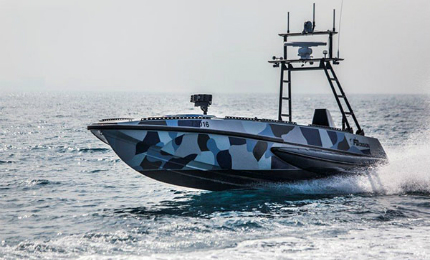 Israel Scraps Programme For Maritime Patrols With USVs