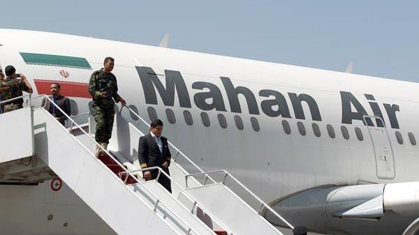 Pompeo Demands Countries Block Airspace To Iran's 'Terrorist Airline' After Venezuela Deliveries
