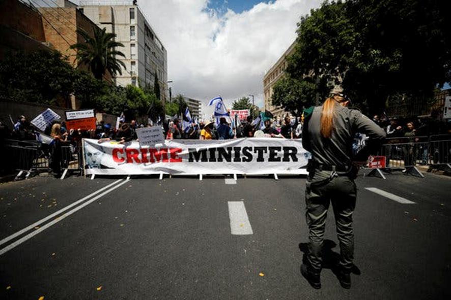 Netanyahu's Corruption Trial Finally Started