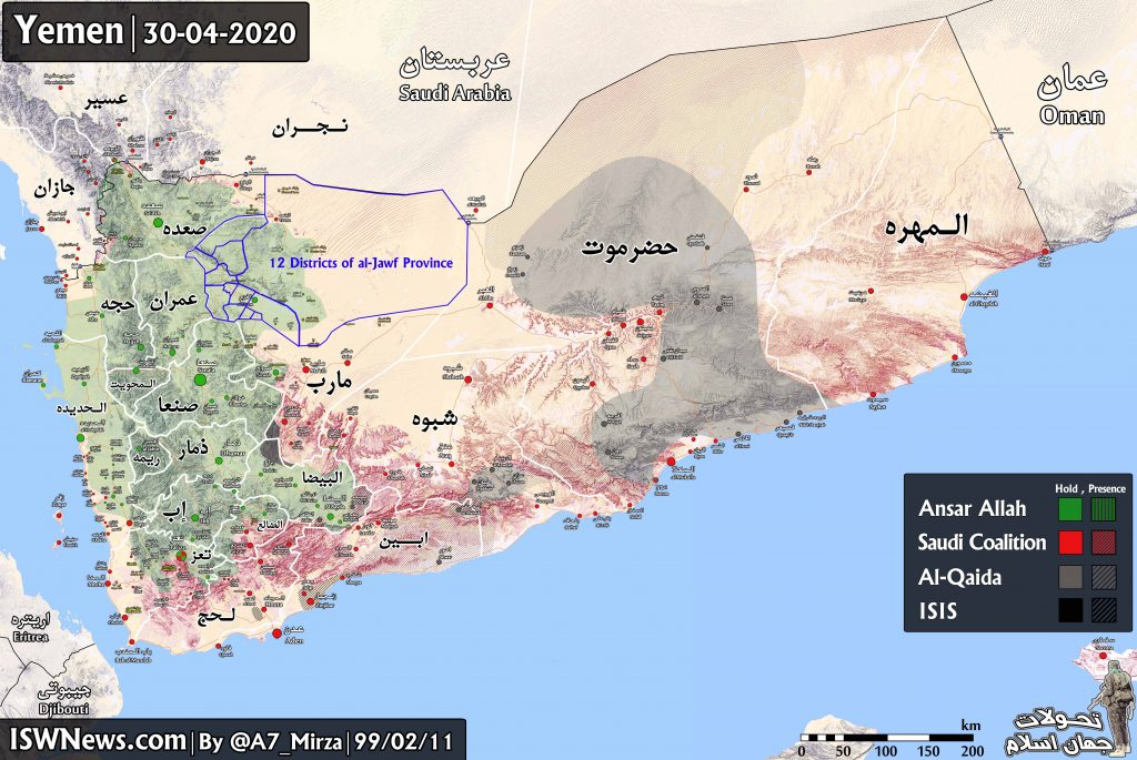 Map Update: Results Of Ansar Allah Advance In Yemen's al-Jawf Province
