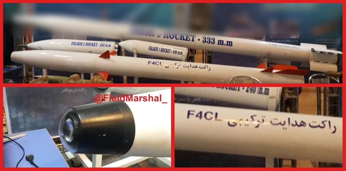 Iranian IRGC Releases Video Of New Aeroballistic Missile