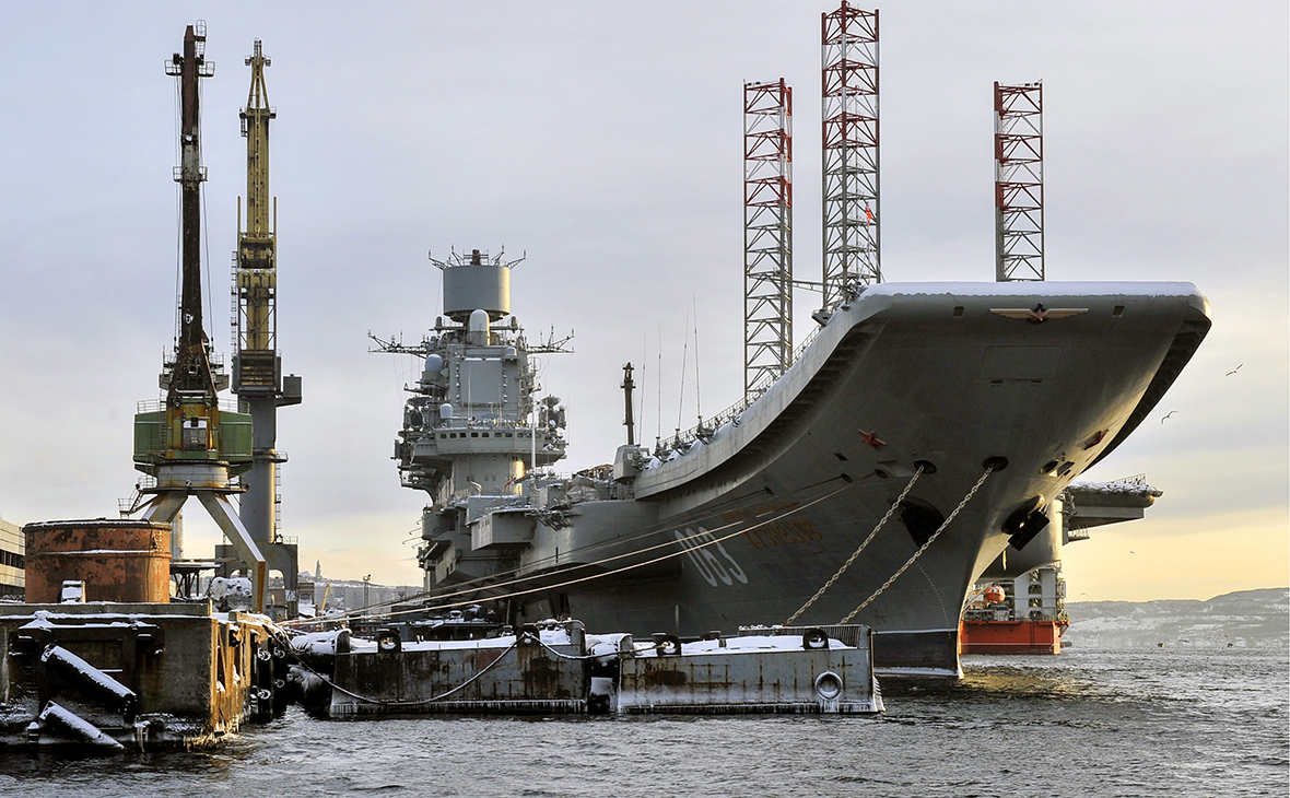 """Delays In Construction Of Dry Dock For Russia's """"Admiral Kuznetsov"""" Heavy Aircraft-Carrying Missile Cruiser"""
