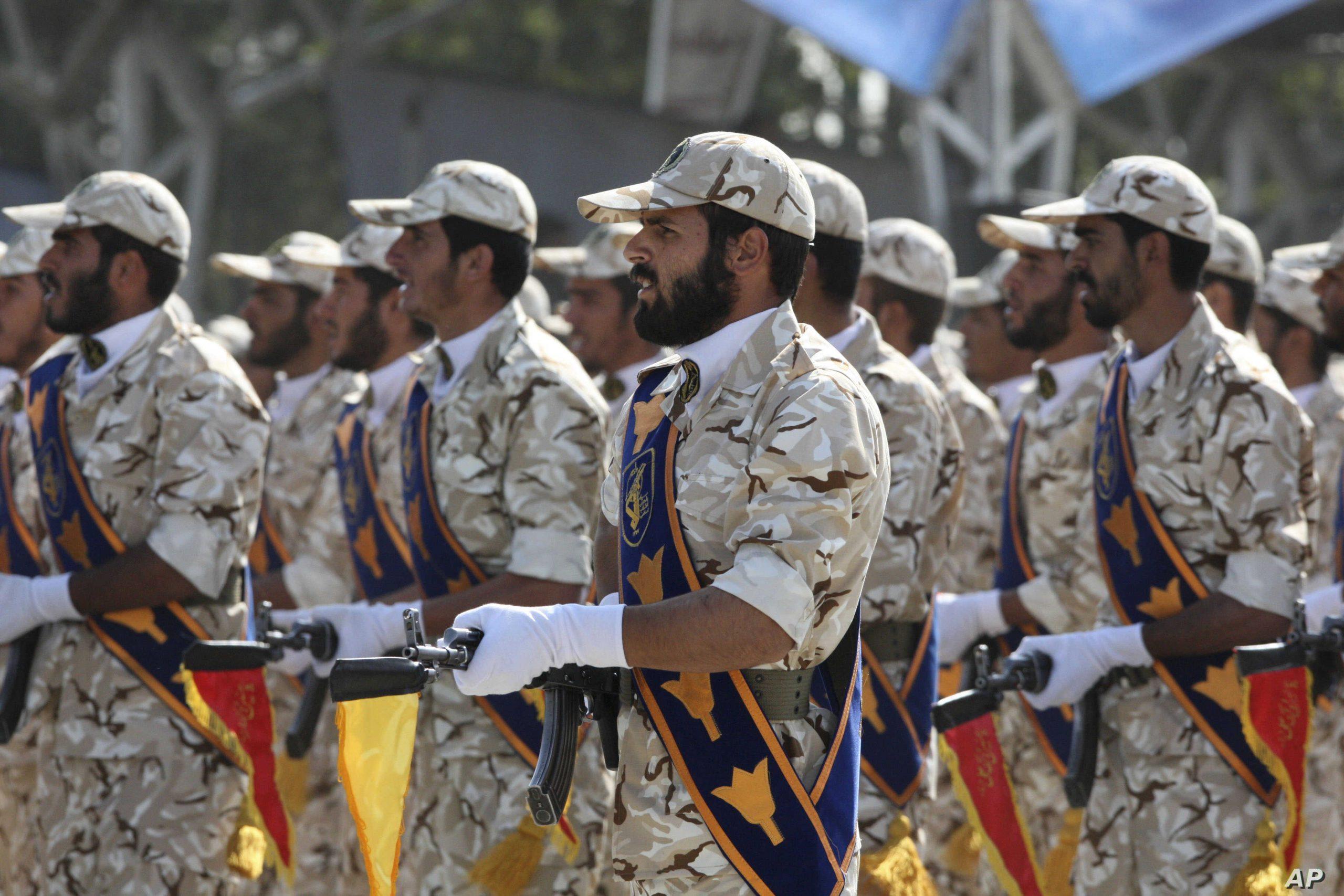 U.S. Sanctions Civilians, Seizes Assets For Allegedly Supporting IRGC Quds Force