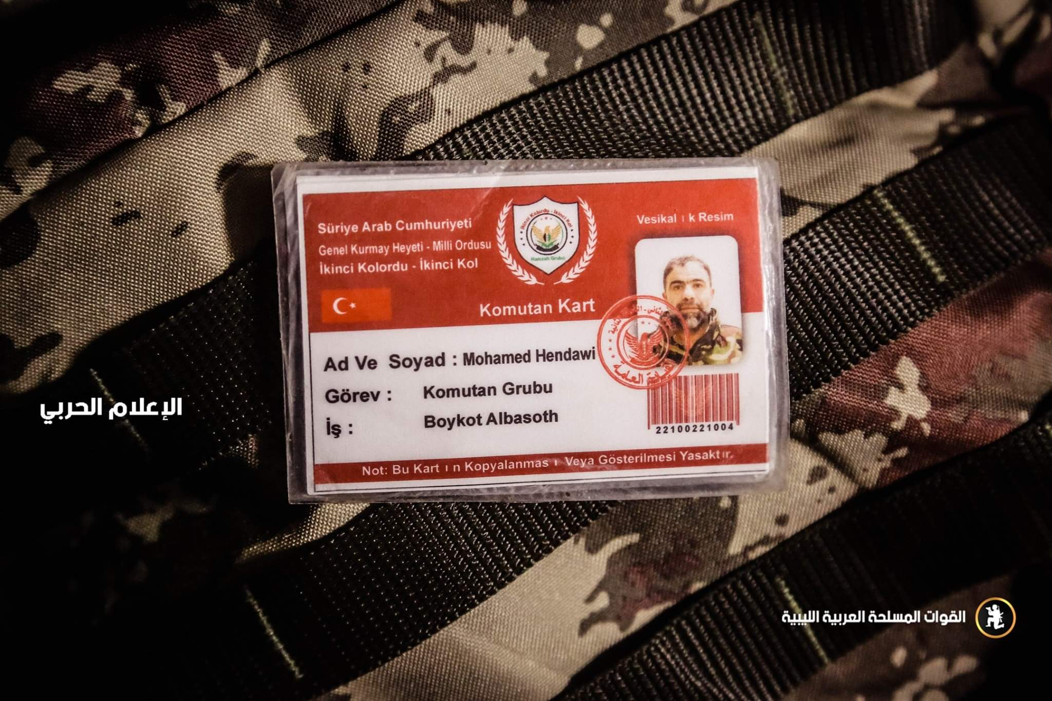 Libyan Army Eliminates Turkish-Backed Syrian Commander In Special Operation (Photos)