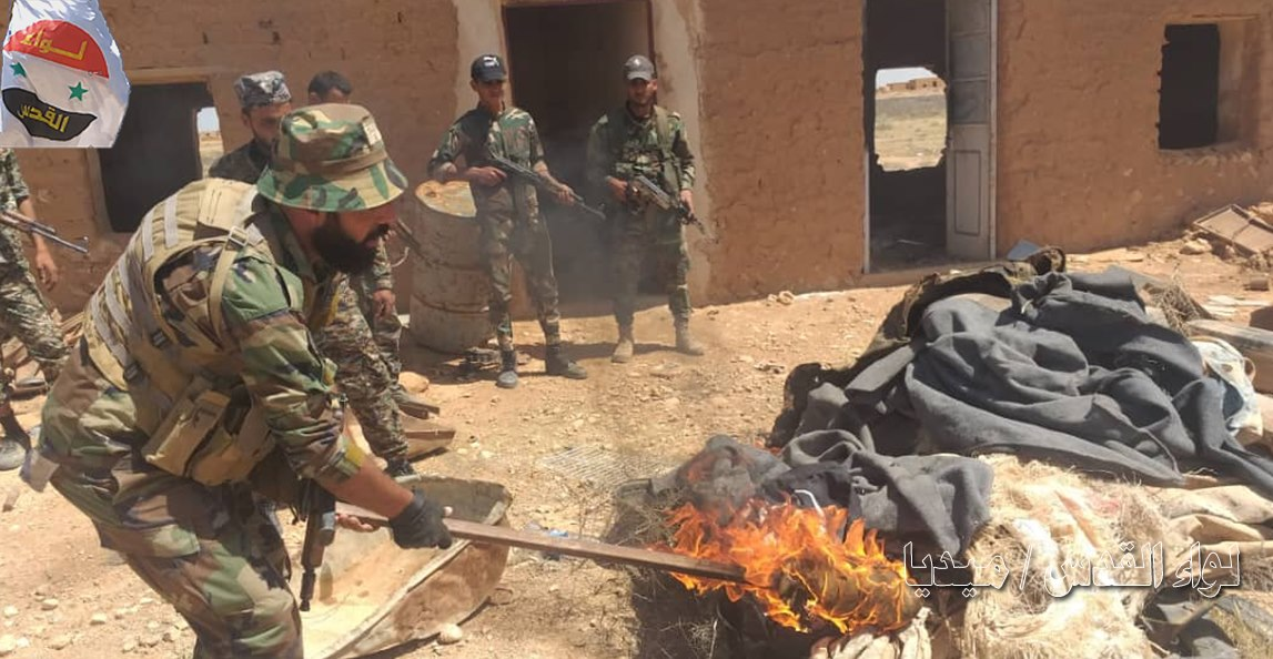 Syrian Pro-Government Forces Chase ISIS Cells In Eastern Homs (Photos)