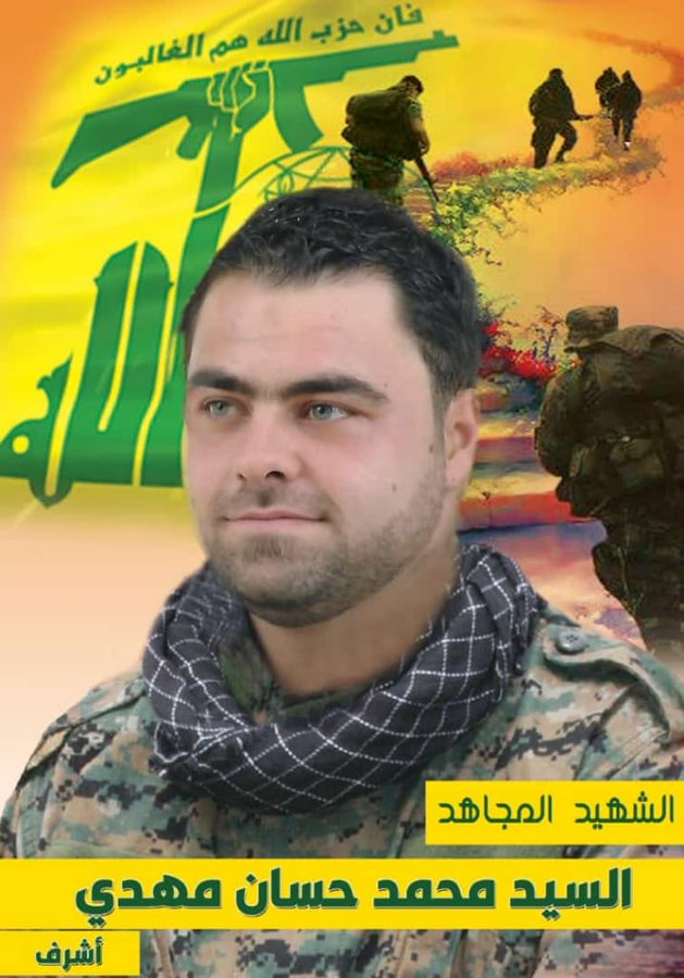 Lebanon's Hezbollah Mourns Fighter Reportedly Killed In Iraq