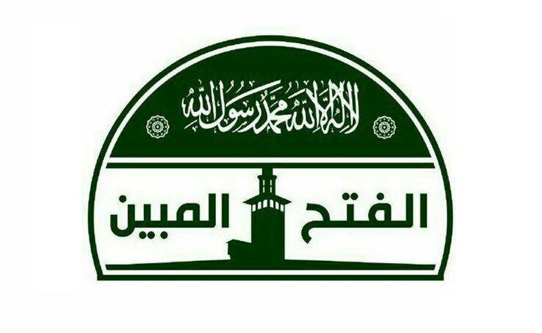HTS-led Operations Room Claims Syrian Army Is Preparing To Resume Attack On Greater Idlib