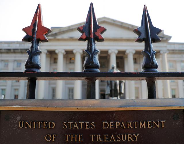 U.S. Treasury To Borrow $3Trillion To Counter COVID-19 Economic Fallout