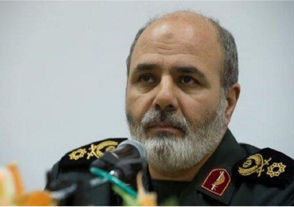 IRGC's Strategic Studies Center