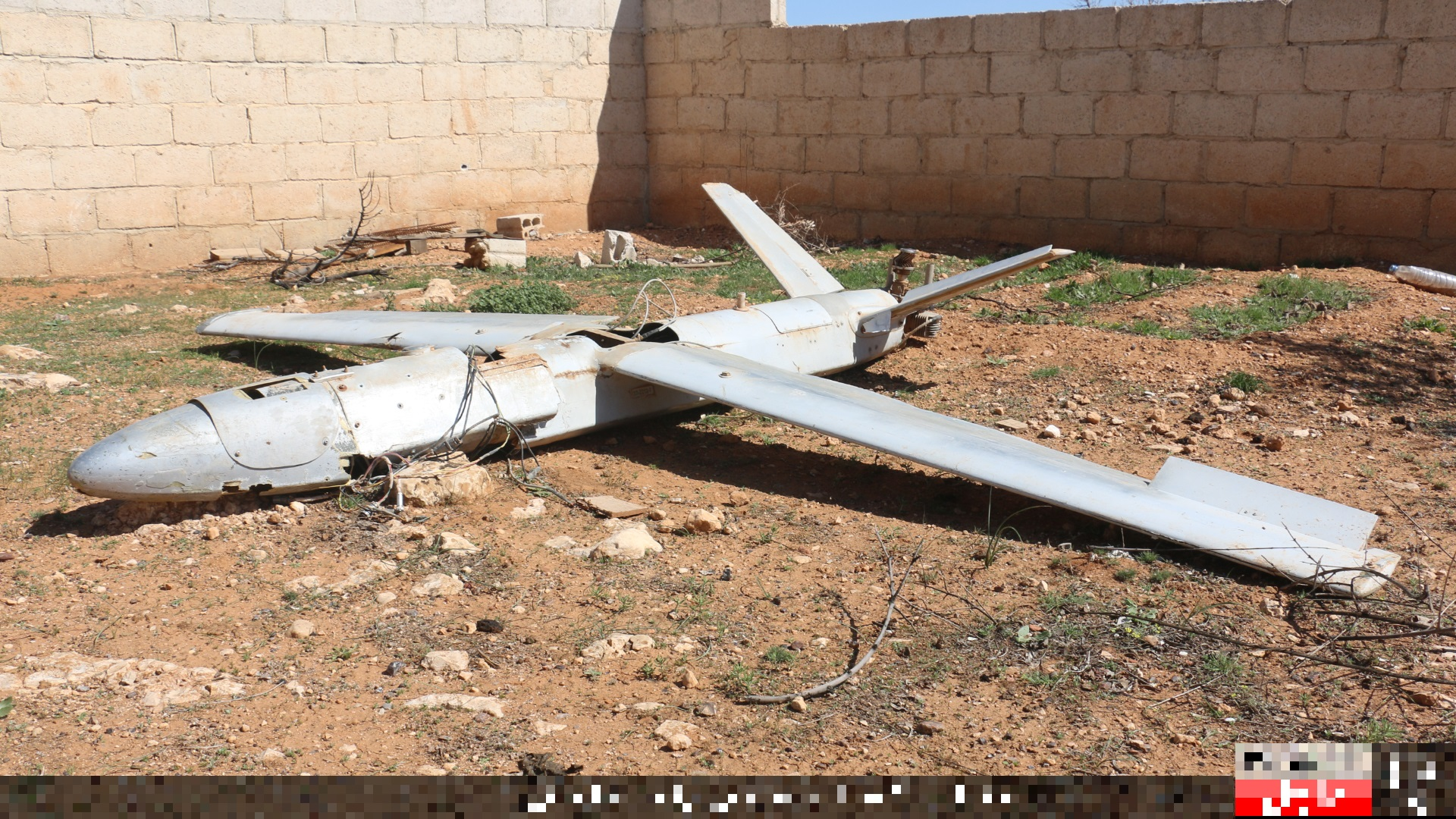 Mysterious Combat Drone Crashes In Western Iraq (Photos)
