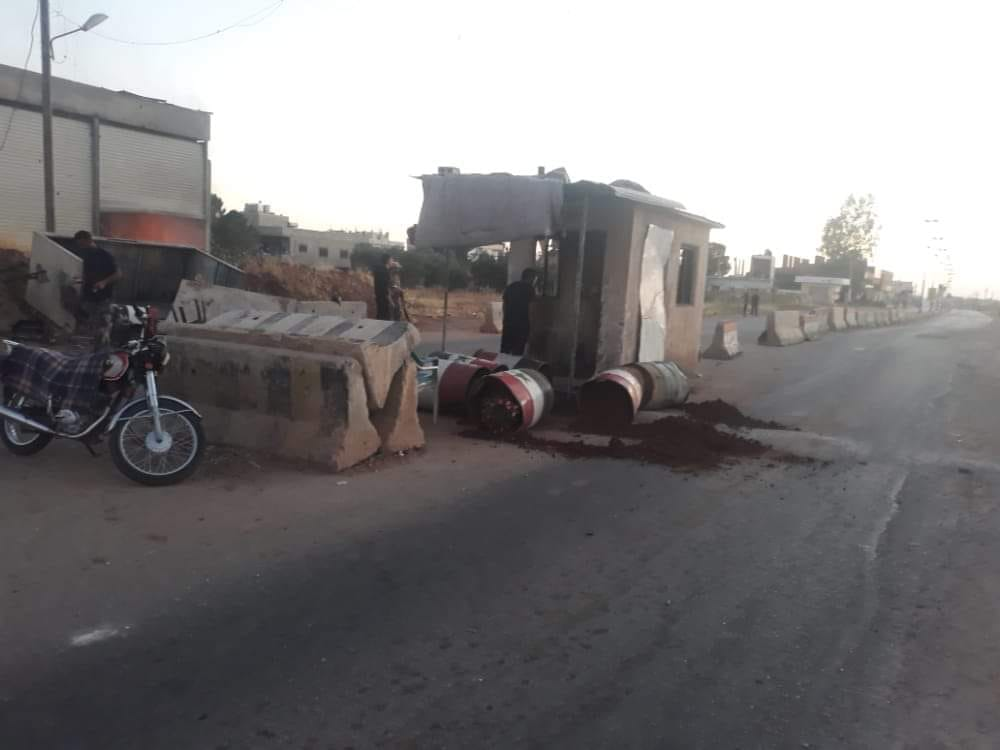 Syrian Army Lost Control Of Kahil-Saida In Daraa Countryside After Clashes With Local Fighters (Video, Photos)