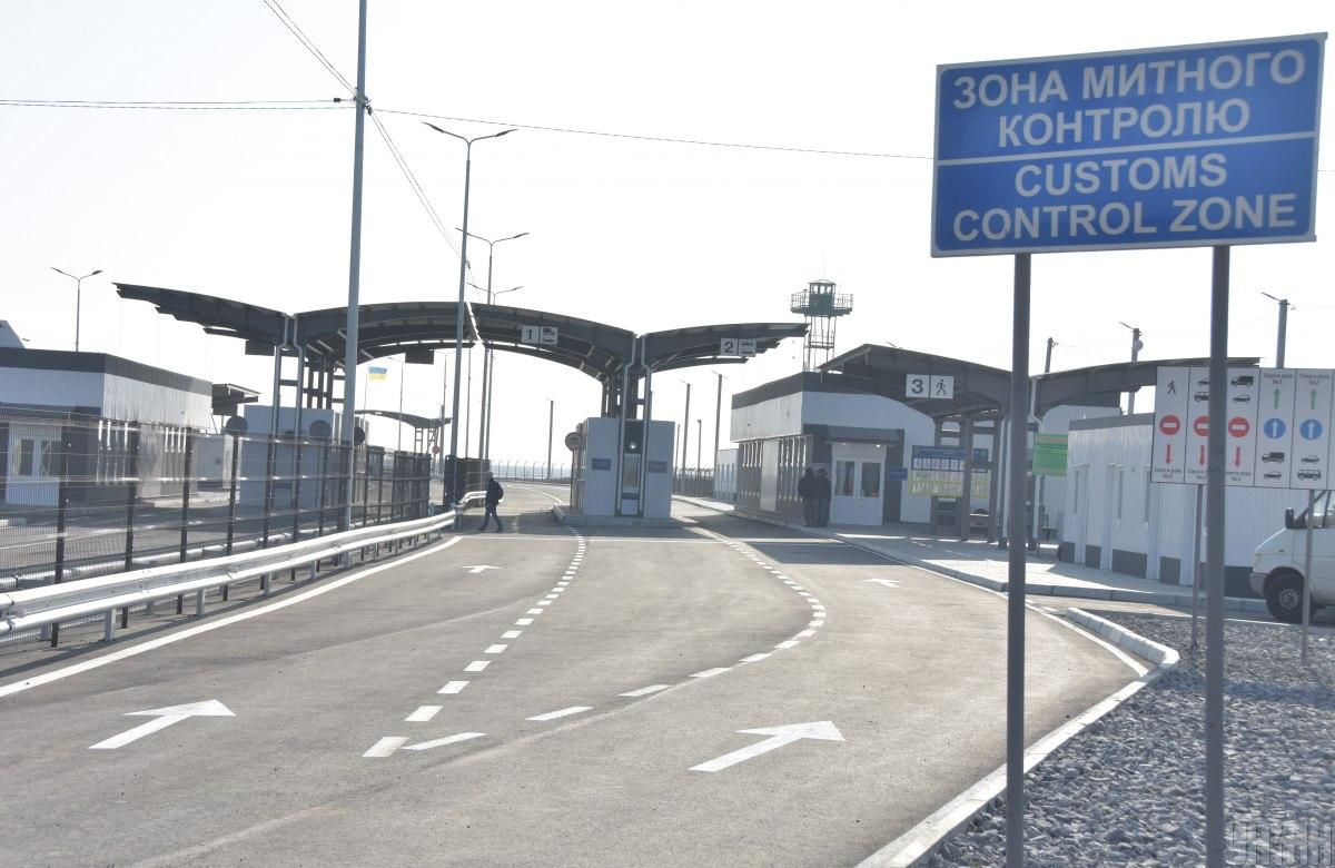 Russian Authorities Detain Intoxicated Ukrainian Soldier Trying To Cross Border Into Crimea