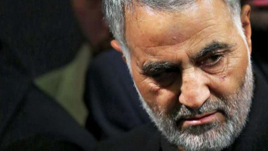 Iran To Execute Citizen Who Allegedly Leaked Information Regarding Qassem Soleimani To CIA