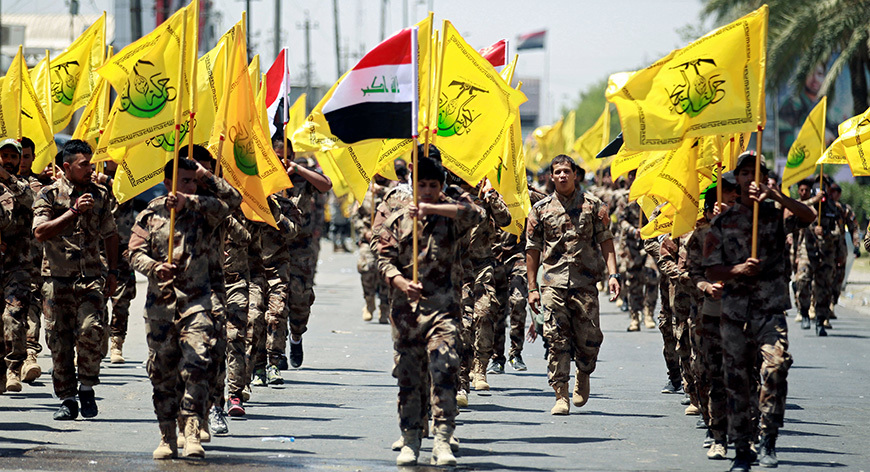 Iraqi Security Forces Raid Kata'ib Hezbollah Headquarters, In Attempt To Please U.S.