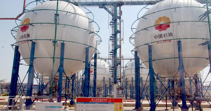 China Increasing Its 2020 Crude Oil and Natural Gas Production Goals