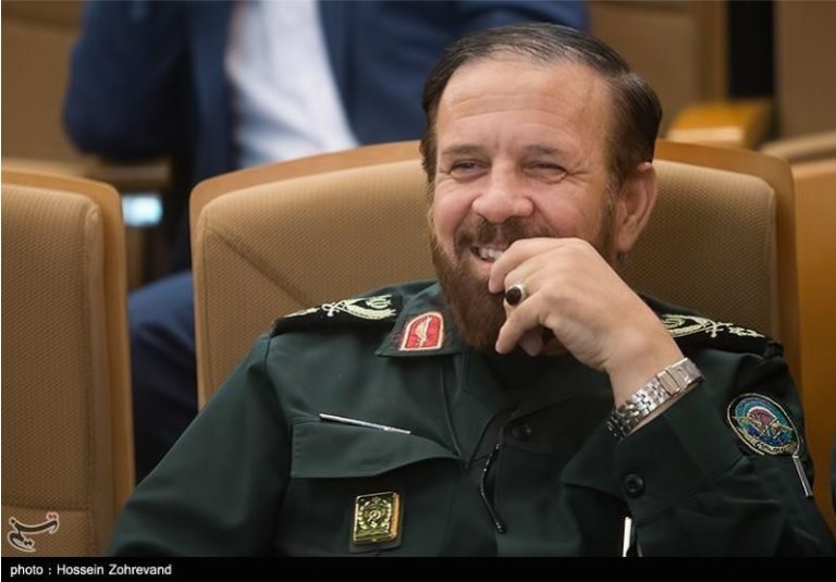Main Directorate Of Counterintelligence Of Islamic Revolutionary Guard Corps