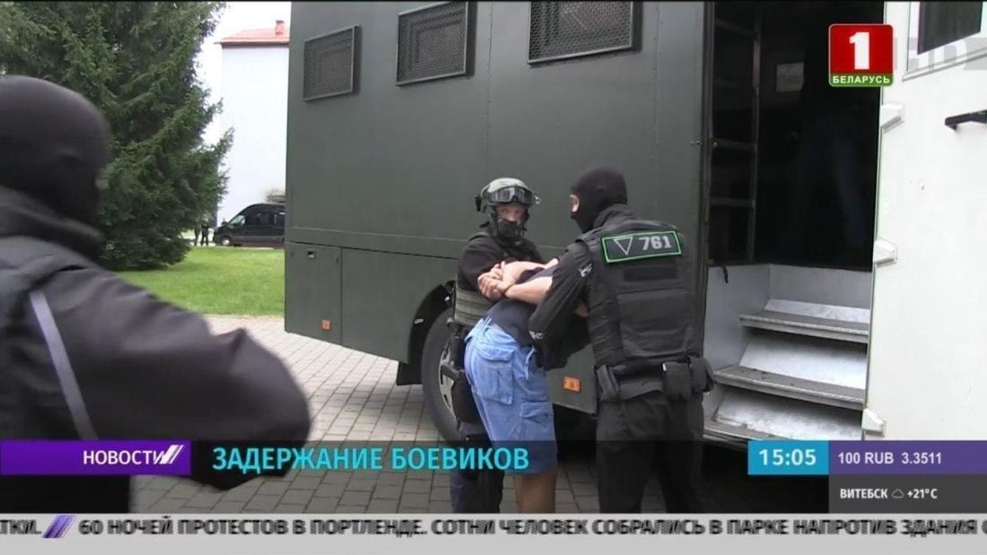 Belarus Claims It Detained 32 Mercenaries Near Minsk