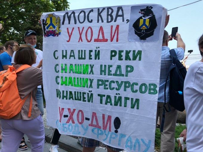 Khabarovsk Protests - Signal Of Wider Crisis In Russian Governance System?
