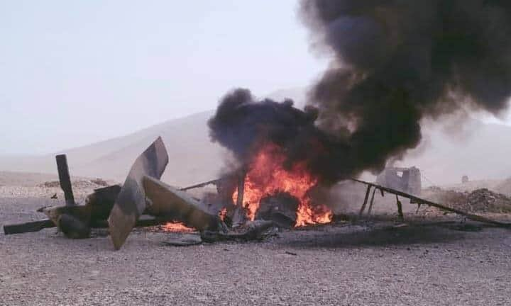 In Photos: Taliban Shot Down Black Hawk Helicopter Of Afghan Army