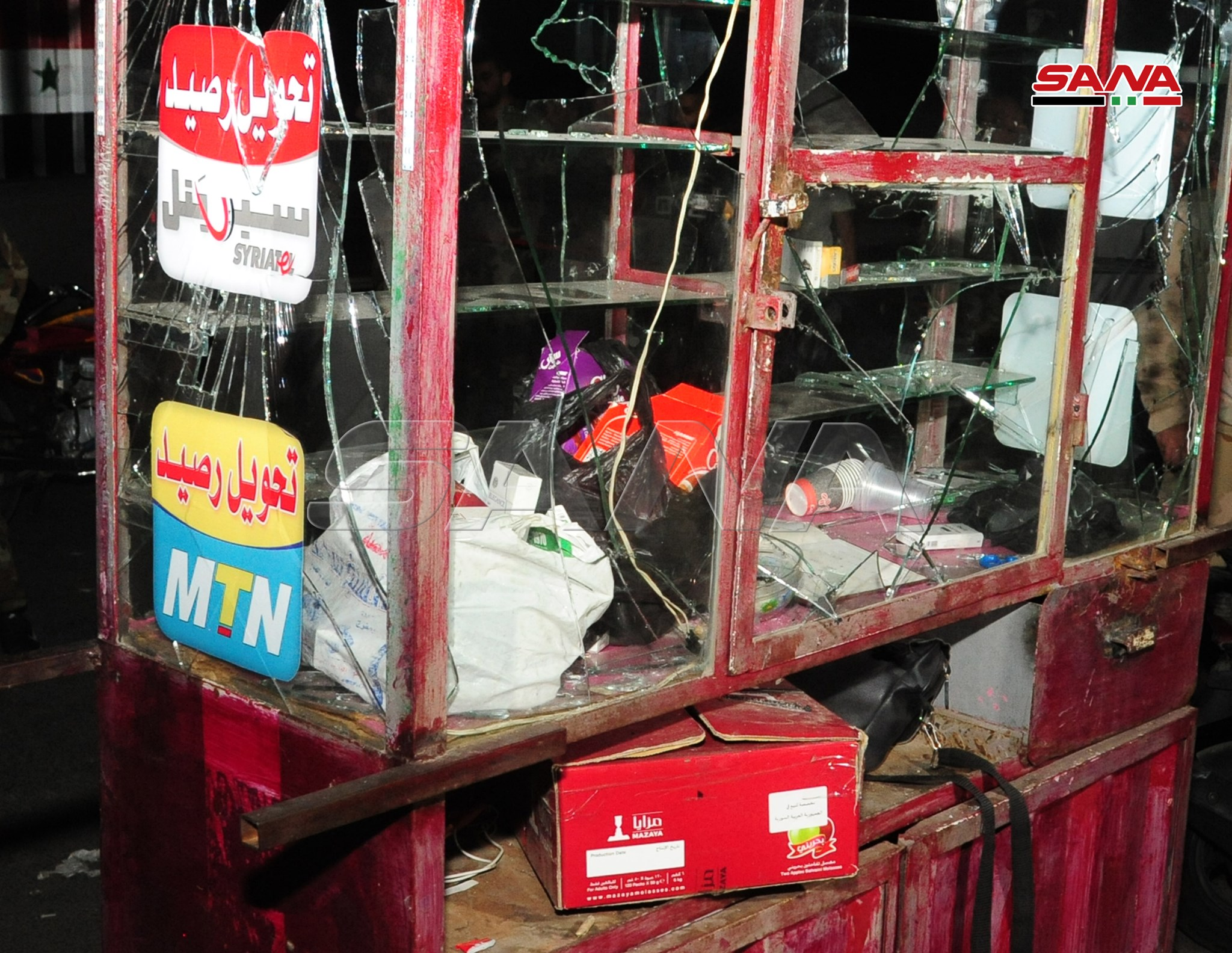 Damascus Is Rocked By Explosions Ahead Of Parliamentary Elections (Photos)